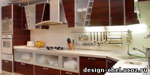Практичная и модная кухня